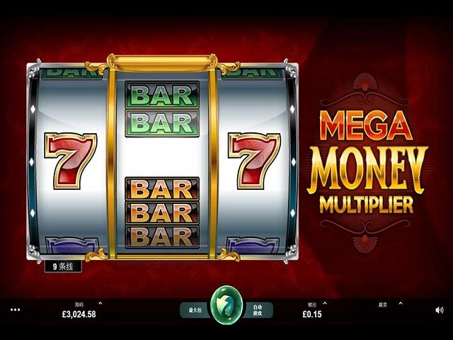 Mega Money Multiplier Slot