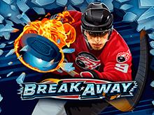 Break Away Slot